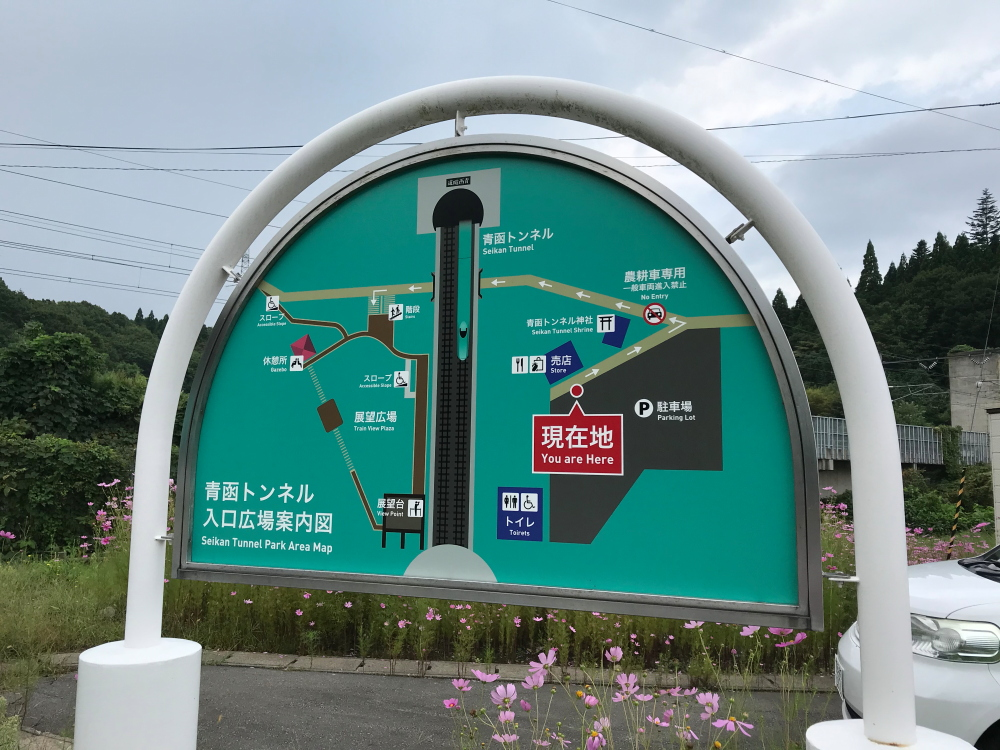 f:id:kawaturu:20210520210620j:plain