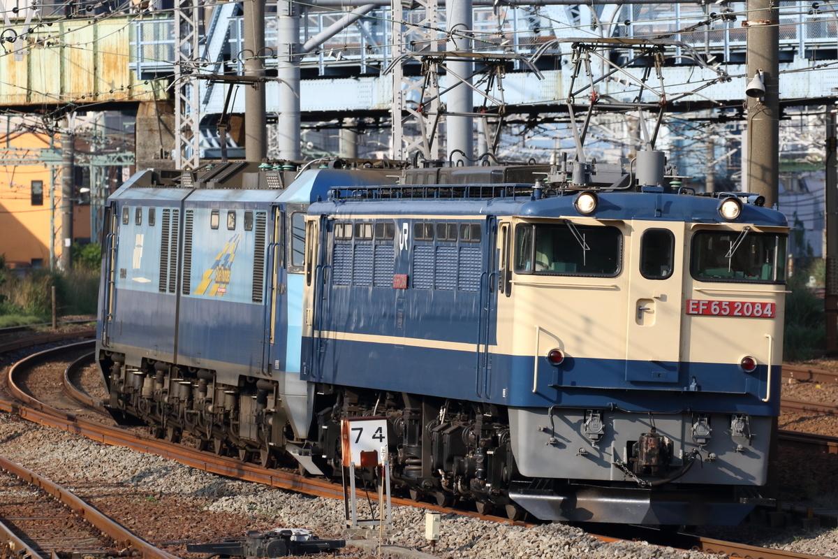 f:id:kawaturu:20210525195817j:plain
