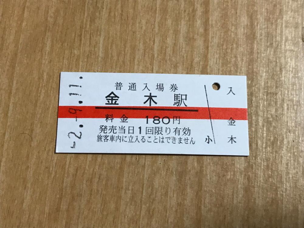 f:id:kawaturu:20210526204315j:plain