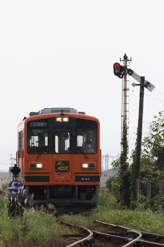 f:id:kawaturu:20210526213721j:plain