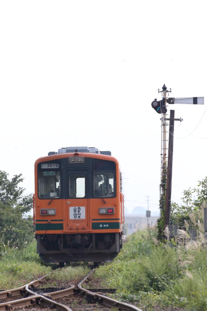 f:id:kawaturu:20210526214018j:plain
