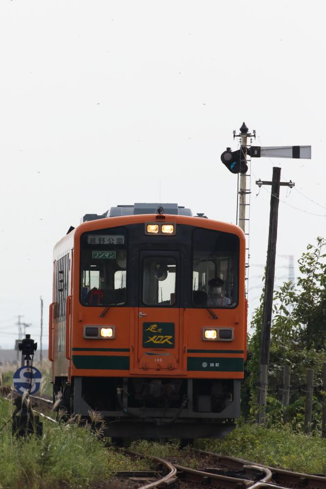 f:id:kawaturu:20210526214037j:plain