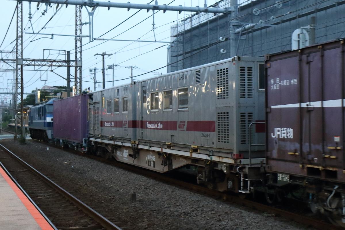 f:id:kawaturu:20210530215402j:plain