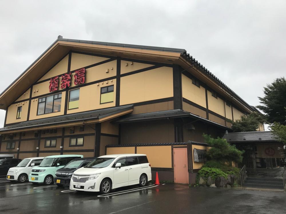 f:id:kawaturu:20210611213411j:plain