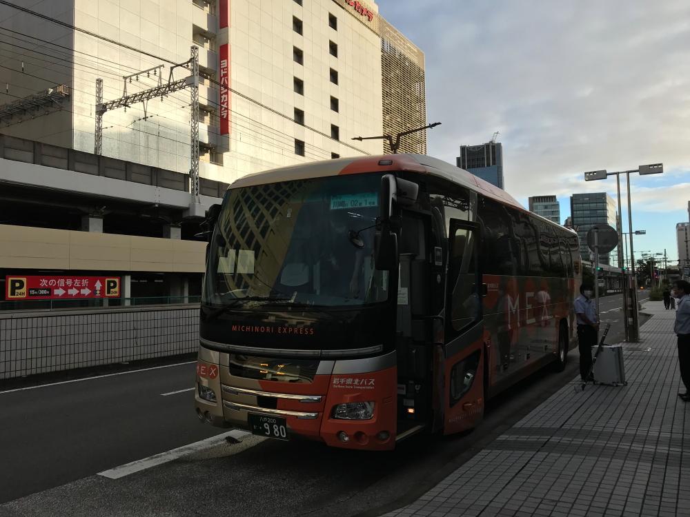 f:id:kawaturu:20210611220401j:plain