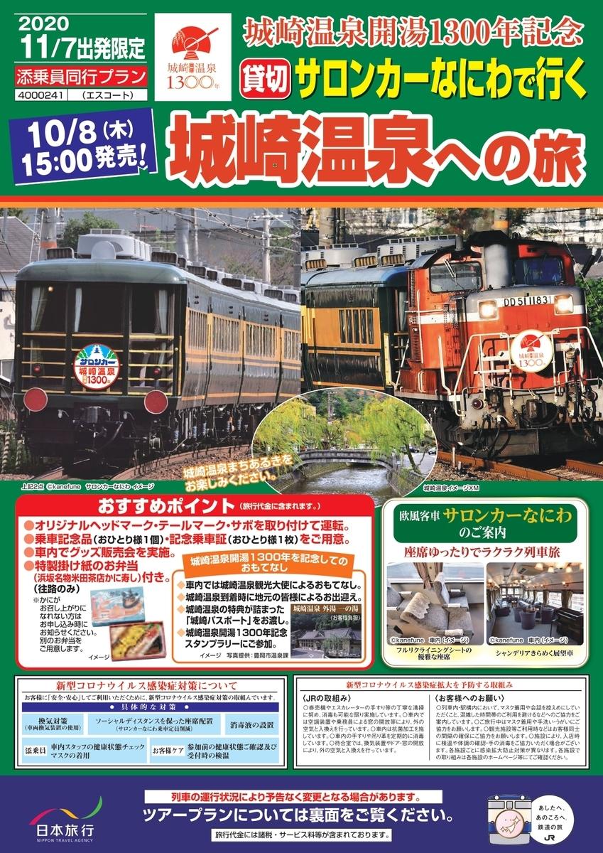 f:id:kawaturu:20210619202400j:plain
