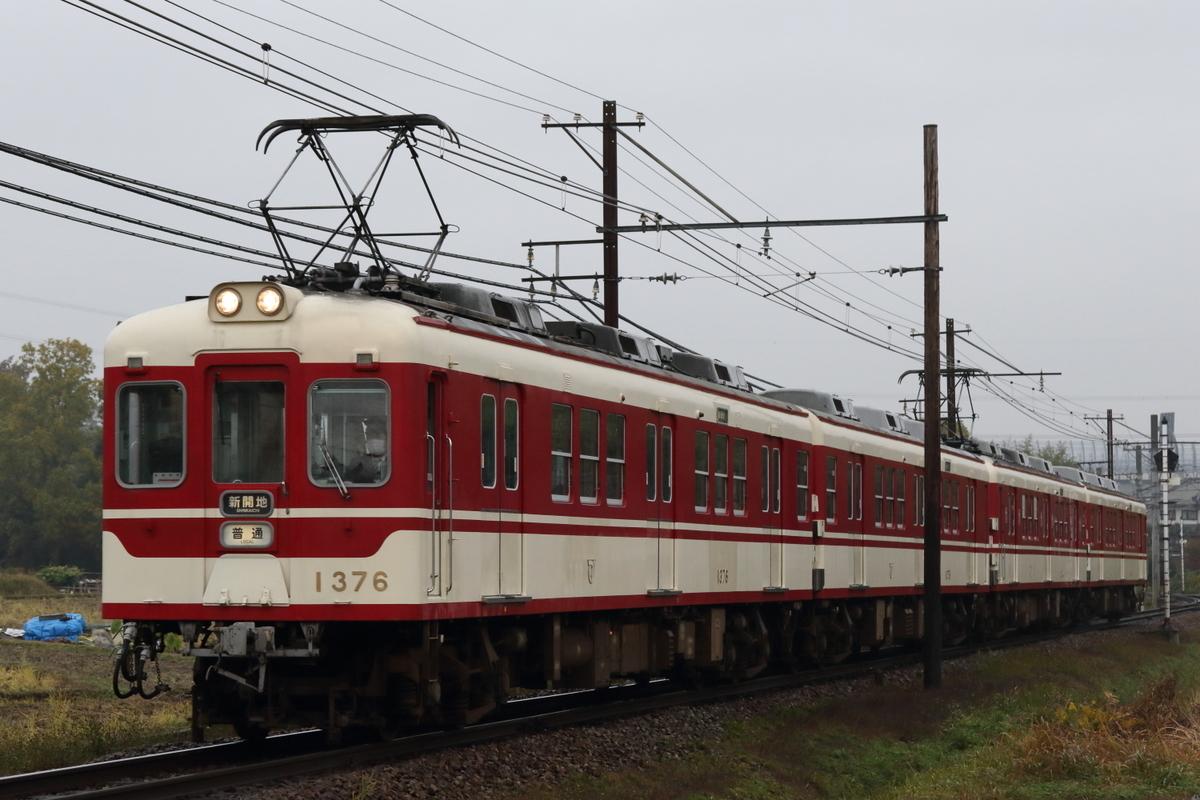 f:id:kawaturu:20210619215838j:plain
