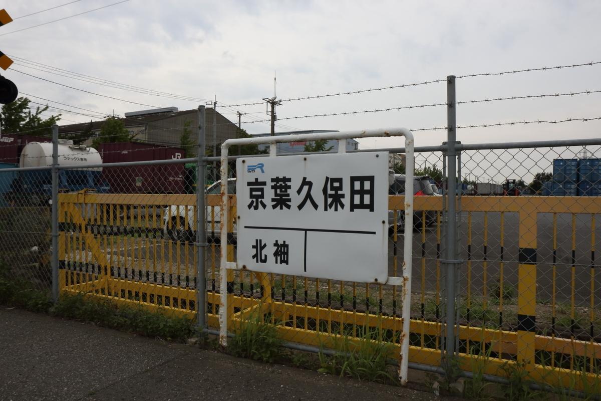f:id:kawaturu:20210627220608j:plain