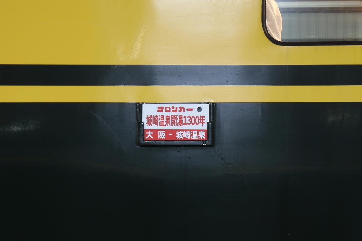 f:id:kawaturu:20210629014306j:plain
