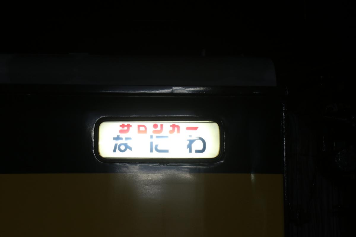 f:id:kawaturu:20210629014354j:plain