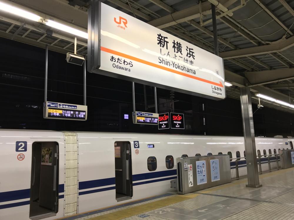 f:id:kawaturu:20210702220340j:plain