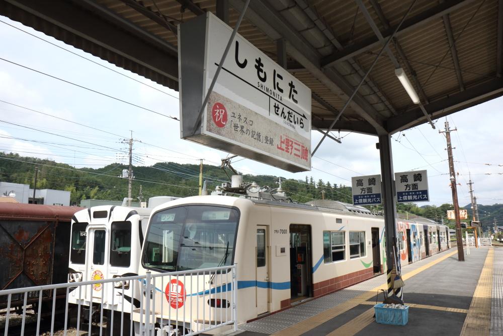 f:id:kawaturu:20210704212351j:plain