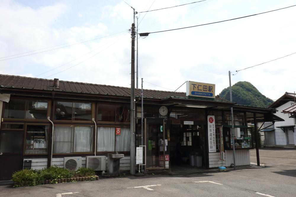 f:id:kawaturu:20210705205206j:plain