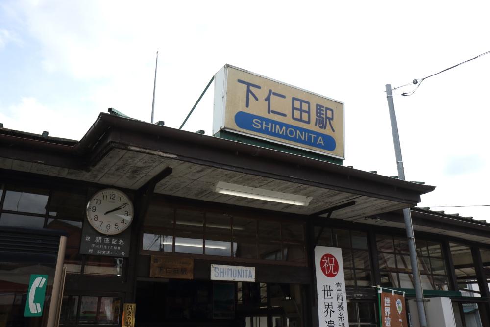 f:id:kawaturu:20210705205216j:plain