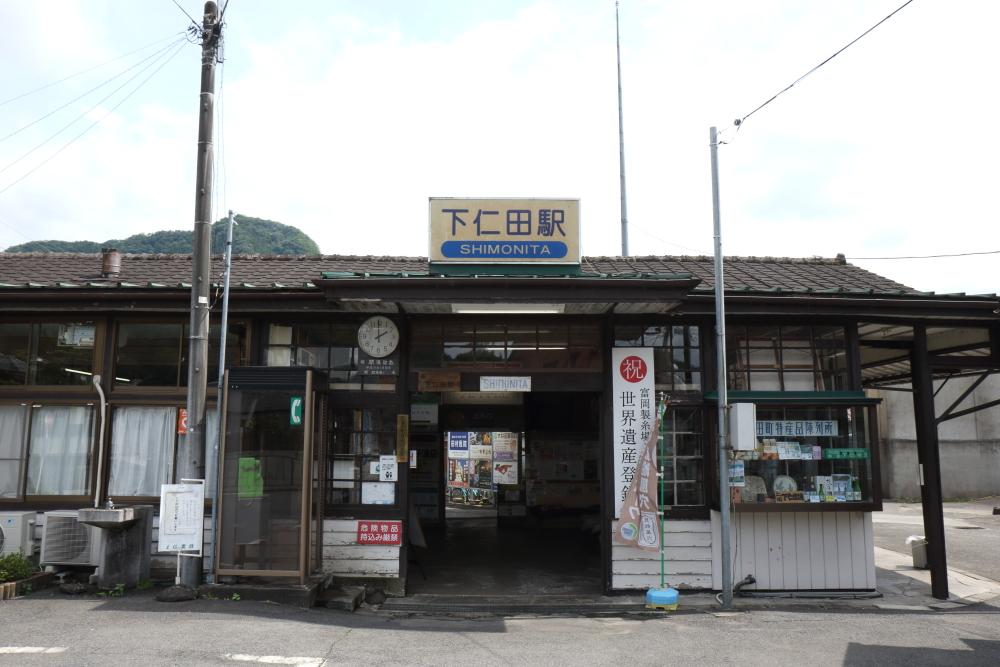 f:id:kawaturu:20210705205241j:plain