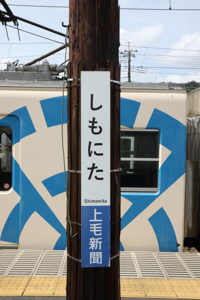 f:id:kawaturu:20210705212213j:plain
