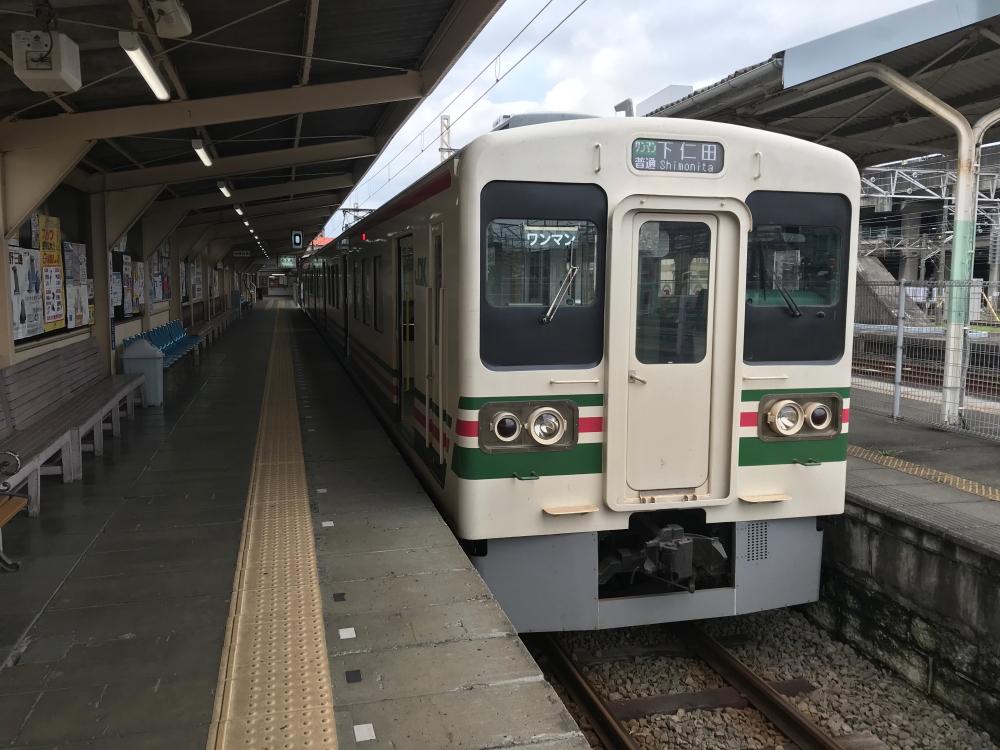 f:id:kawaturu:20210706205109j:plain