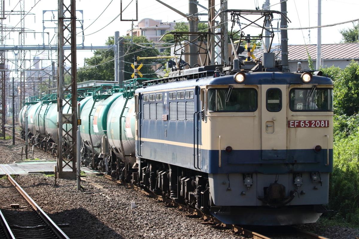 f:id:kawaturu:20210710205719j:plain
