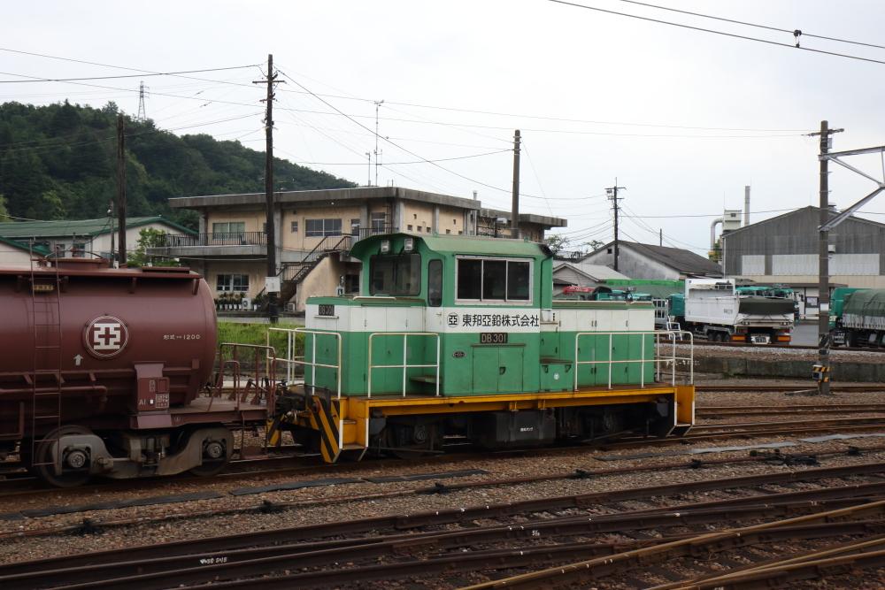 f:id:kawaturu:20210713202550j:plain