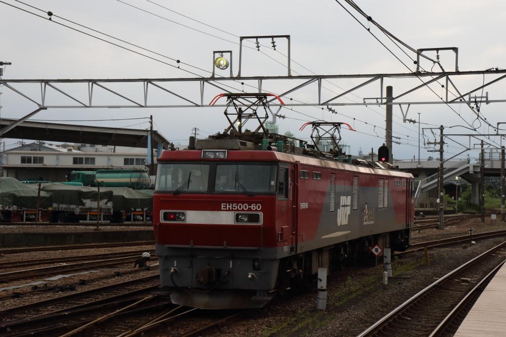 f:id:kawaturu:20210713212018j:plain