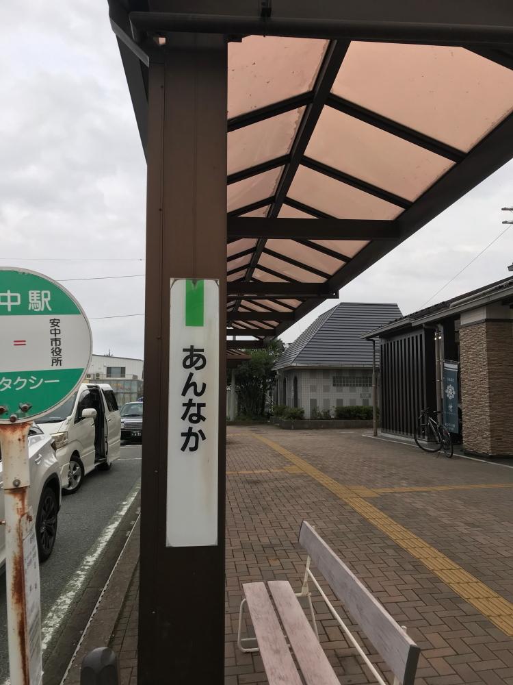 f:id:kawaturu:20210714192756j:plain