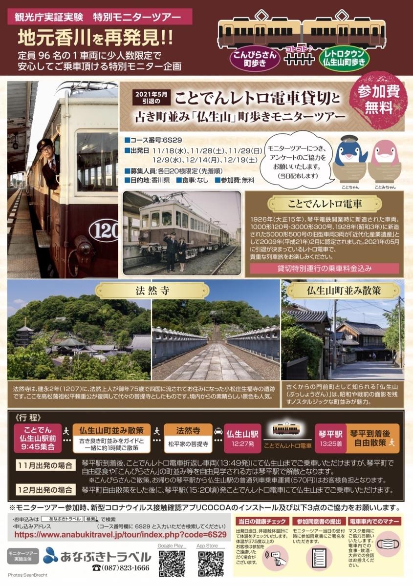 f:id:kawaturu:20210716205619j:plain