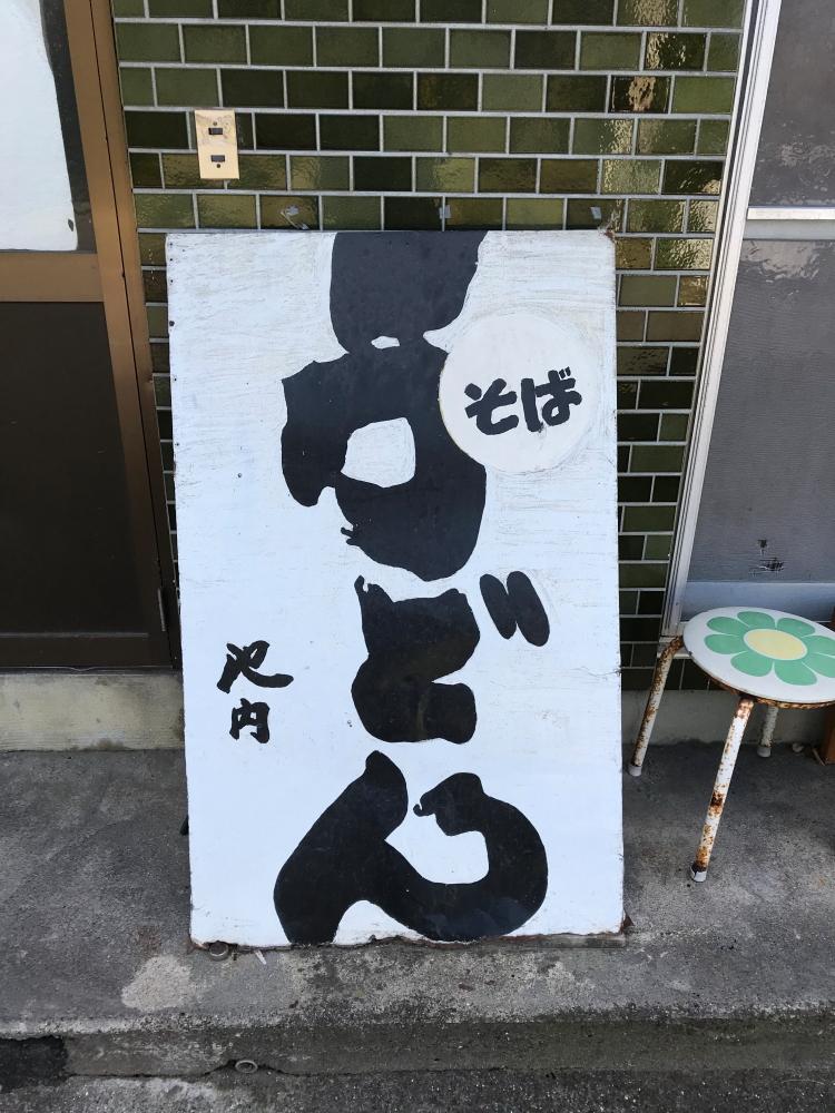 f:id:kawaturu:20210716213332j:plain