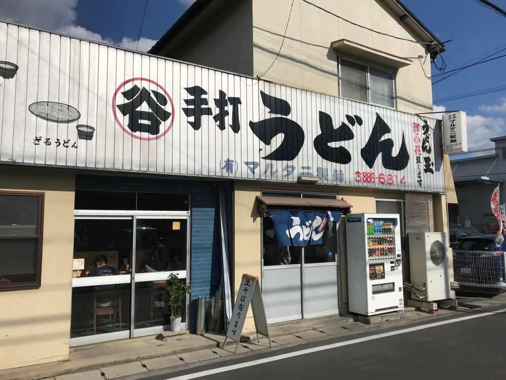 f:id:kawaturu:20210727204626j:plain