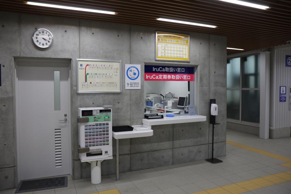 f:id:kawaturu:20210804185850j:plain