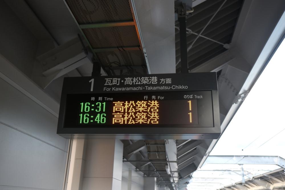 f:id:kawaturu:20210806153521j:plain