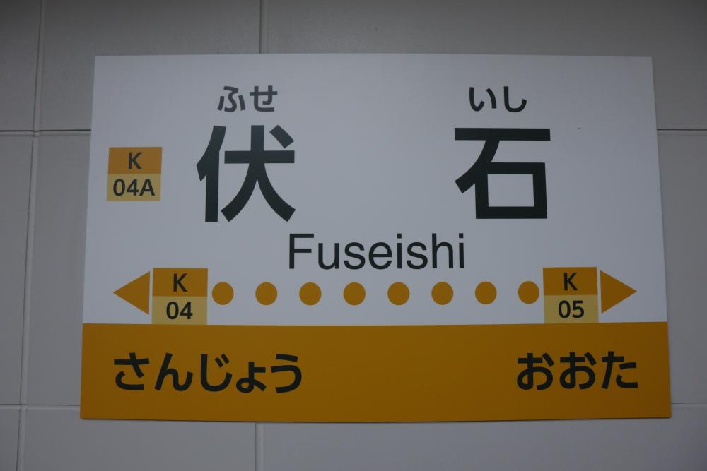 f:id:kawaturu:20210806153624j:plain