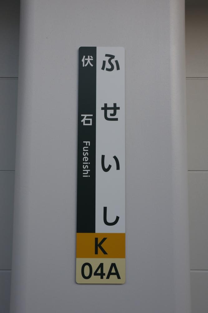 f:id:kawaturu:20210806153631j:plain