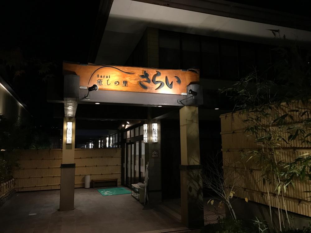 f:id:kawaturu:20210806161301j:plain