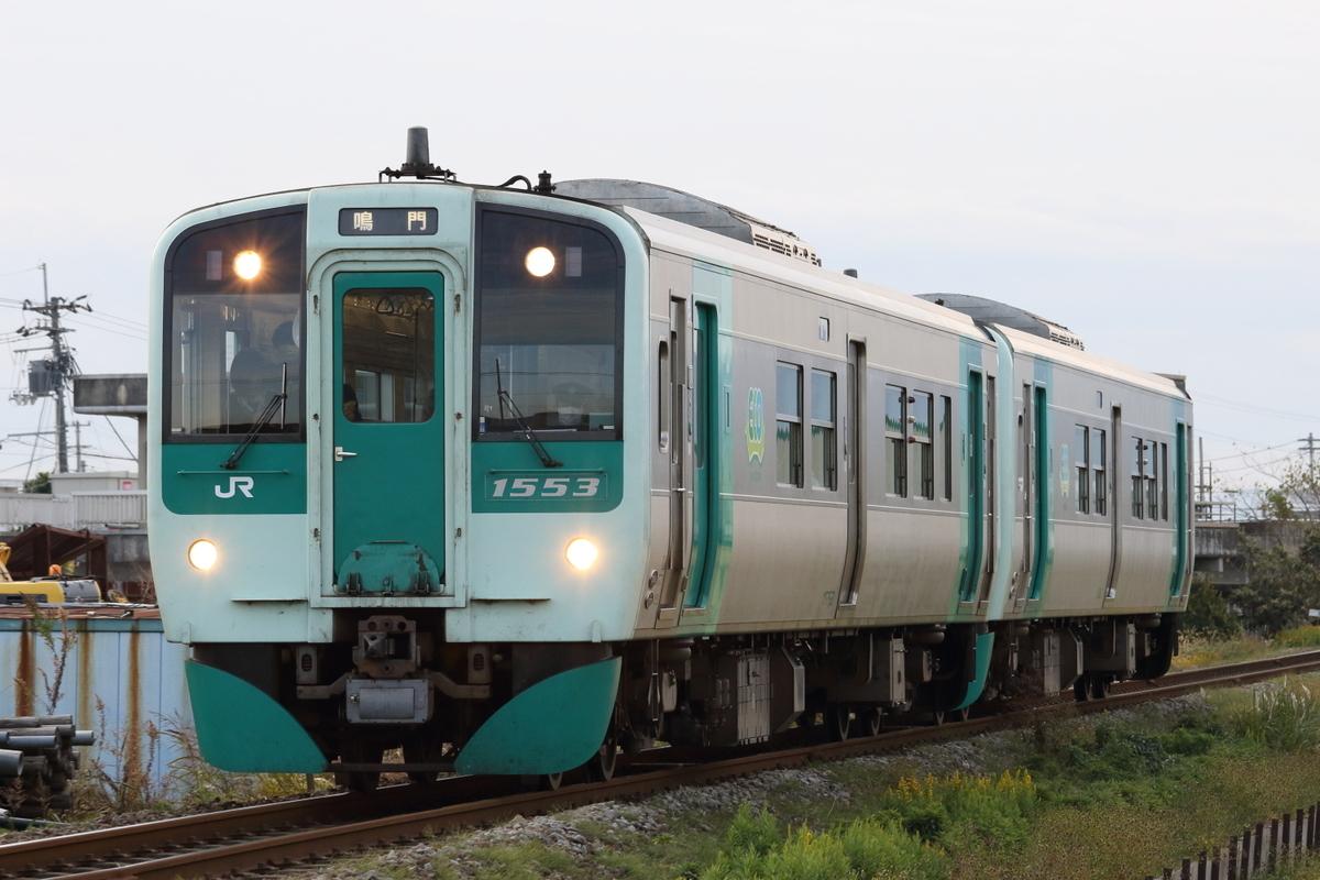 f:id:kawaturu:20210823202155j:plain