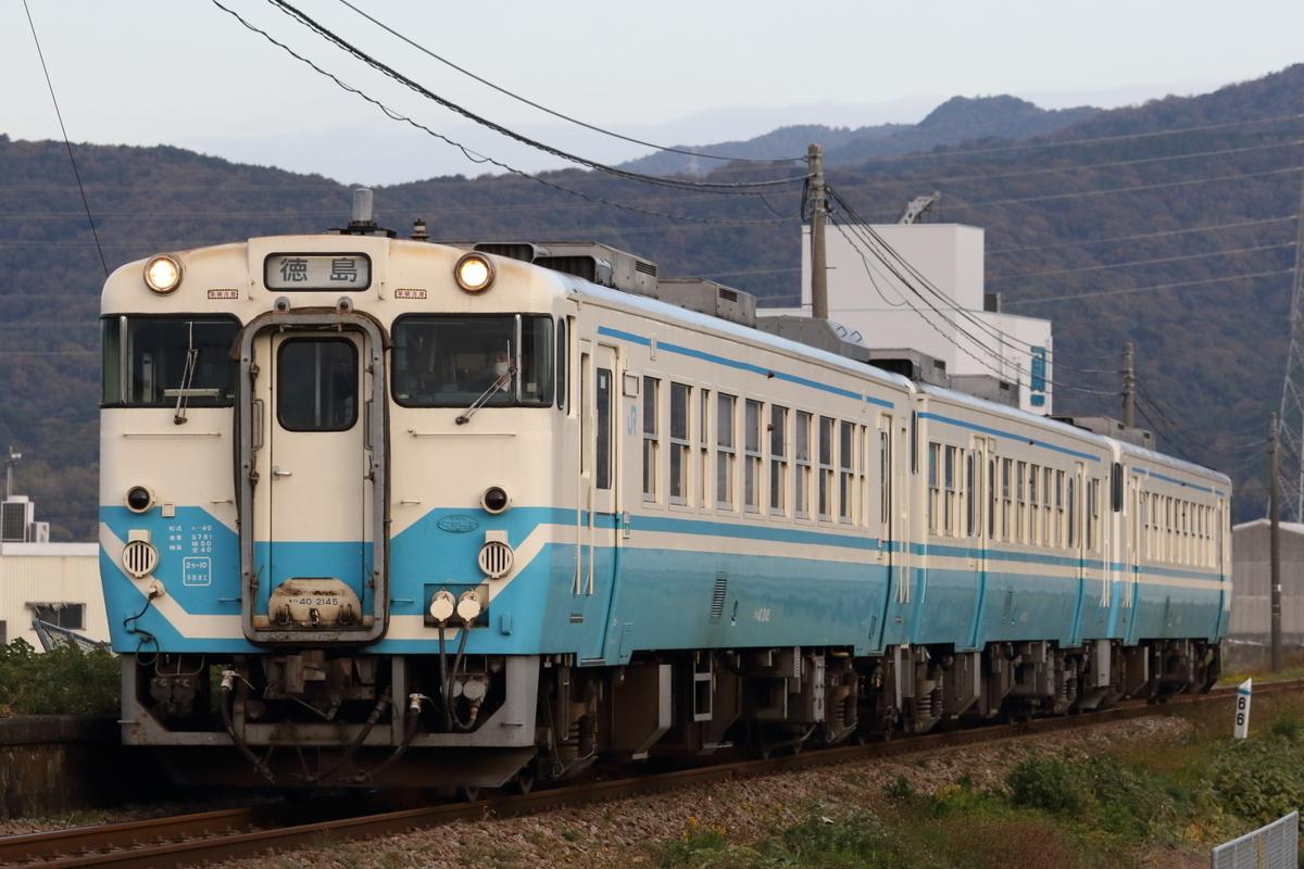 f:id:kawaturu:20210823203431j:plain