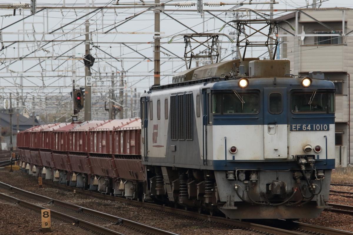 f:id:kawaturu:20210901220931j:plain