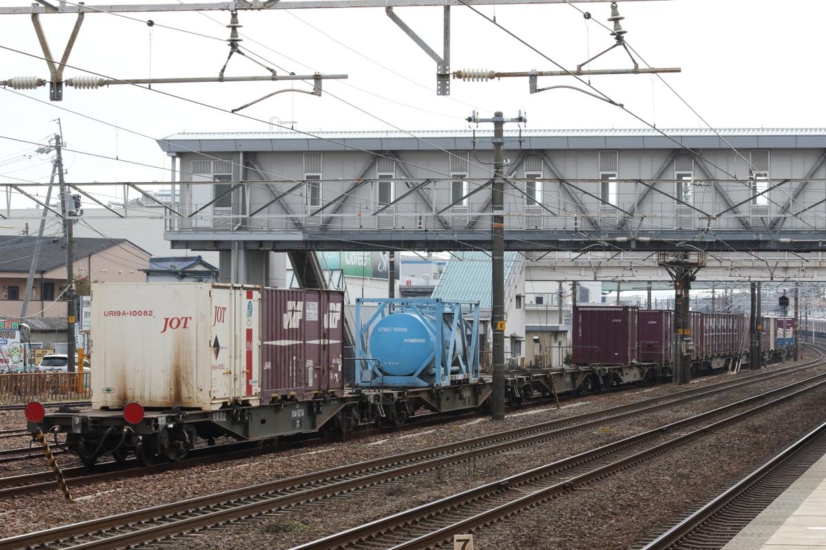 f:id:kawaturu:20210901230616j:plain