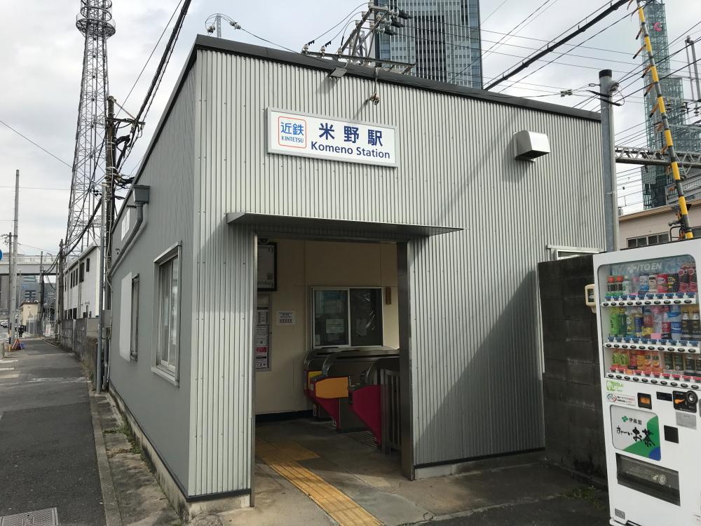 f:id:kawaturu:20210906210916j:plain