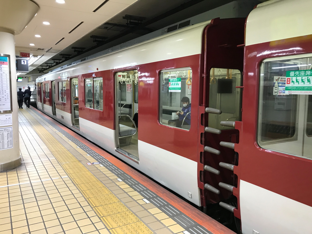 f:id:kawaturu:20210906211741j:plain