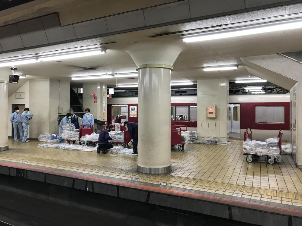 f:id:kawaturu:20210906211817j:plain