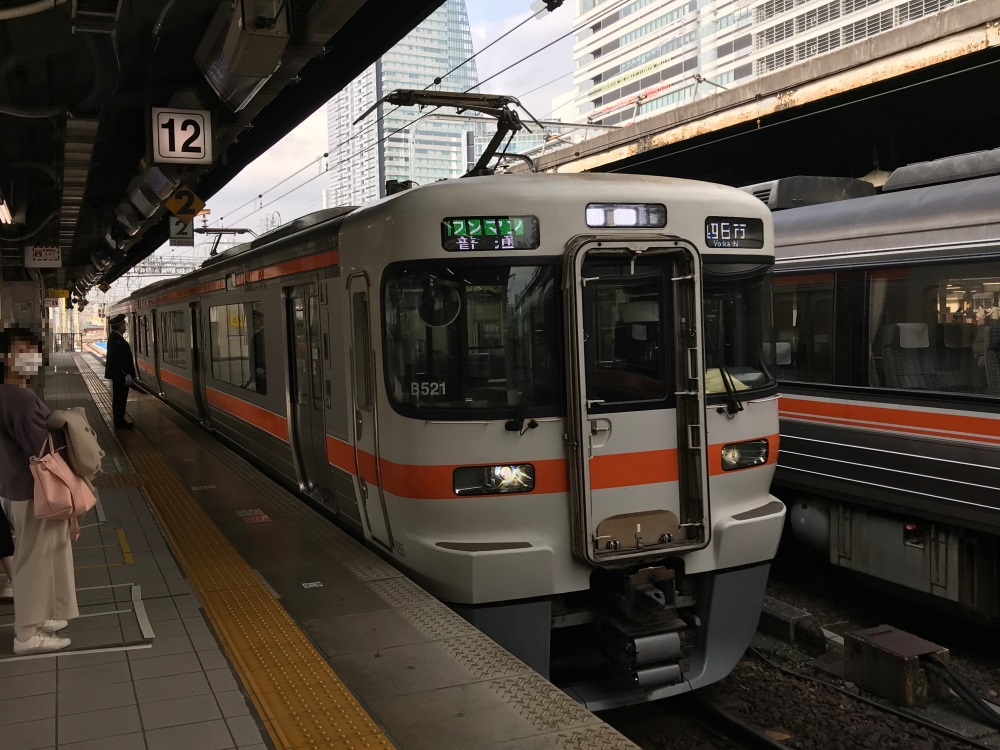 f:id:kawaturu:20210908202632j:plain