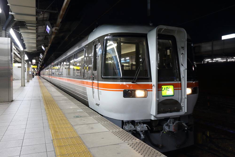 f:id:kawaturu:20210909215128j:plain