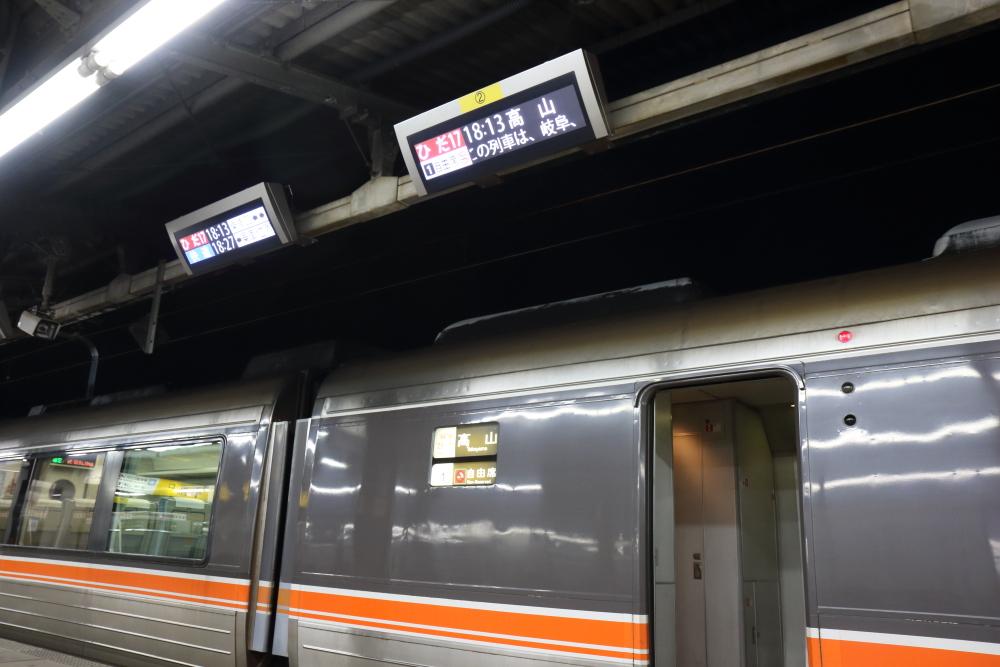 f:id:kawaturu:20210909215255j:plain