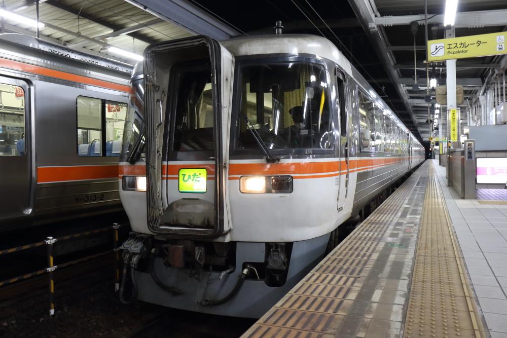 f:id:kawaturu:20210909234133j:plain