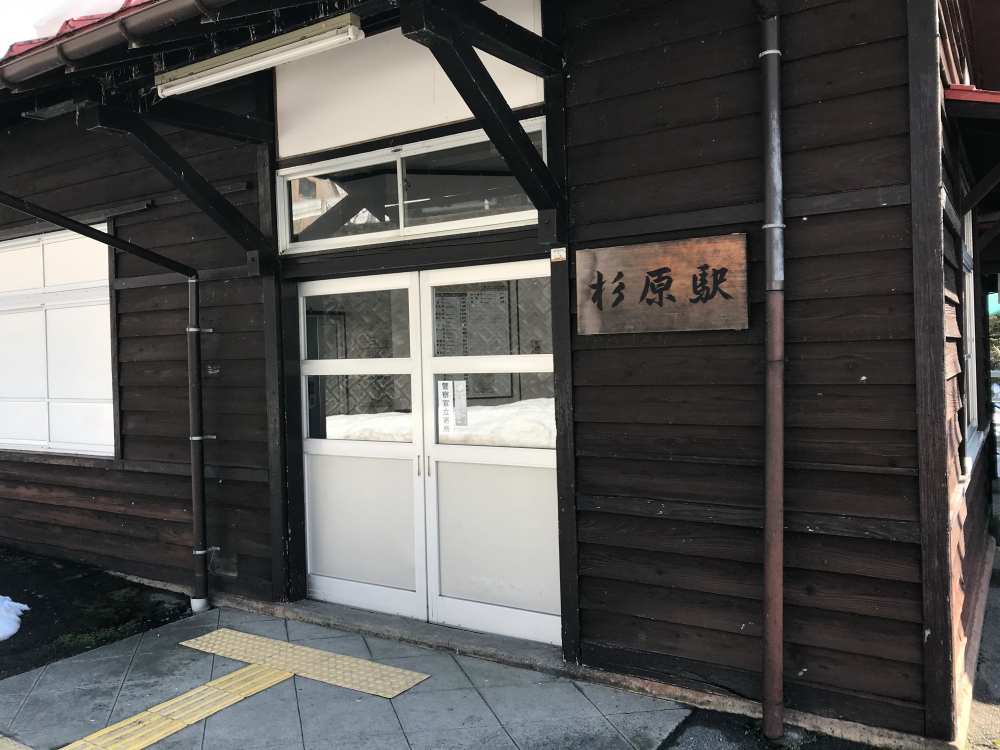 f:id:kawaturu:20210913203440j:plain