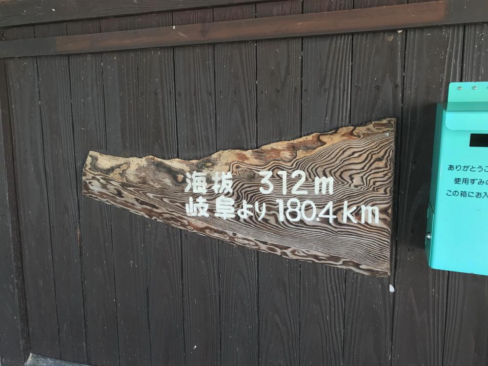 f:id:kawaturu:20210913204404j:plain