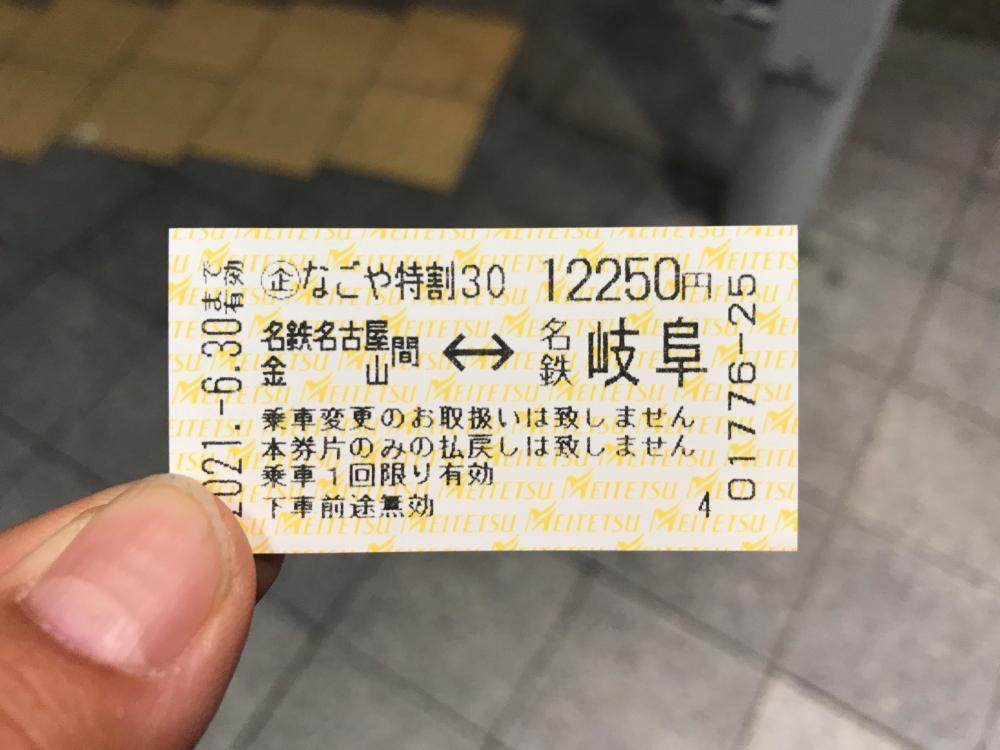 f:id:kawaturu:20210917213251j:plain