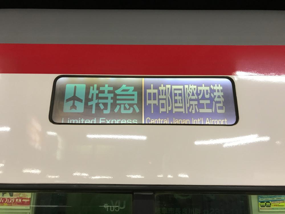 f:id:kawaturu:20210917215345j:plain