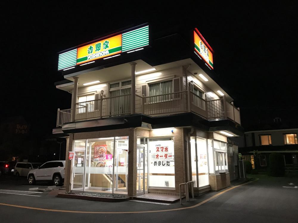 f:id:kawaturu:20210917220613j:plain