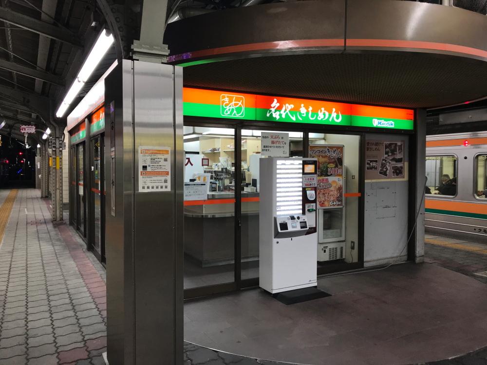 f:id:kawaturu:20210922205319j:plain